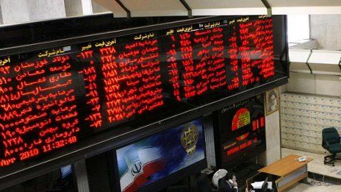 تاثیرگذاری کامودیتیها در آینده بازار/ نباید سهامدار سوابق شرکتها را فراموش کند