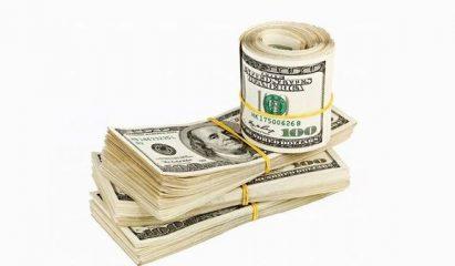 بازار ارز روند با ثبات خود را ادامه میدهد