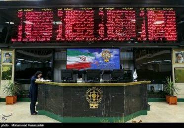 بازار بدهی: پناهگاه سرمایههای ریسکگریز