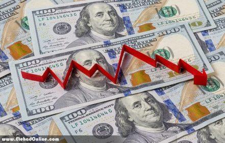 کاهش قیمت ارز تا چه زمانی ادامه خواهد داشت؟