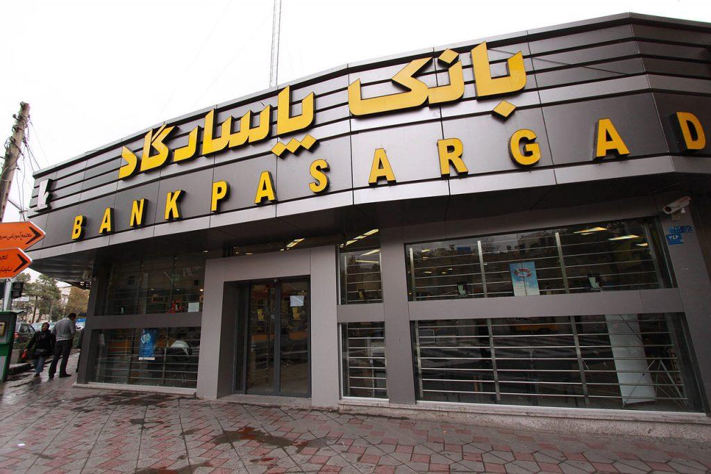 جزییات عملکرد سه ماه اول سال بانک پاسارگاد
