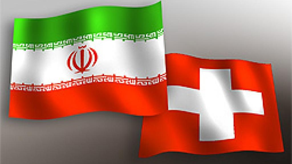 سوئیس آماده راهاندازی کانال ویژه مالی با ایران شد