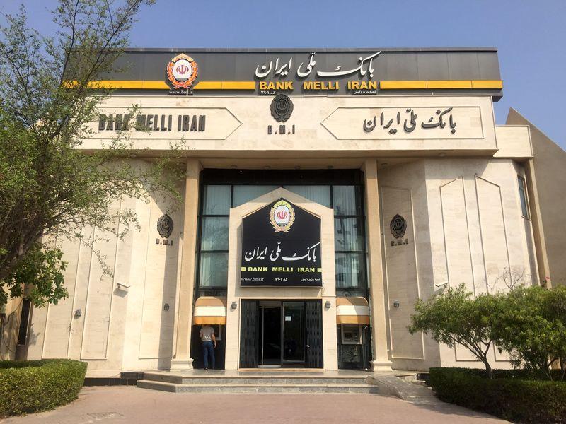 فراخوان مسابقه طراحی الگوی معماری ساختمان های بانک ملی ایران