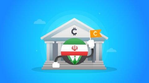 رمز ارز پیمان با پشتوانه طلا معرفی شد/ همکاری بلاکچینی ۴ بانک