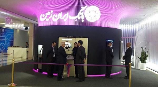 افزایش سرمایه و رتبه برتر بانک ایران زمین