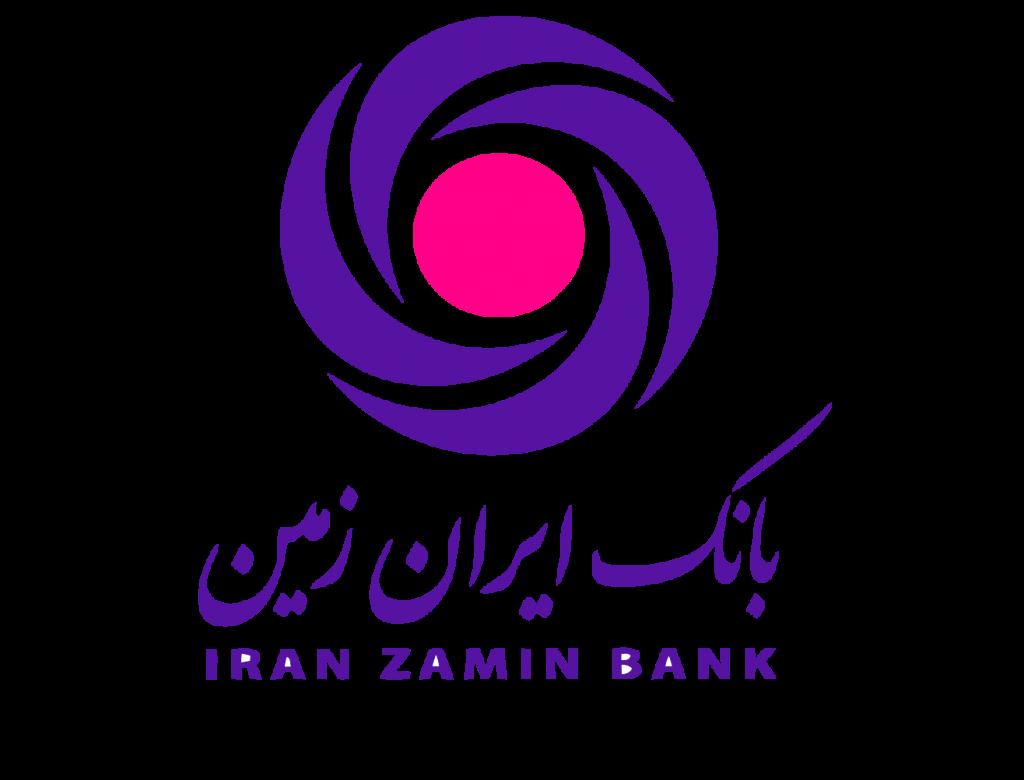 پایه های سود «ایران زمین» بر درآمد سرمایه گذاریها