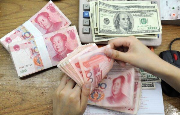 لیر ترکیه ارزانترین ارز و یوآن گرانترین پول جهان است