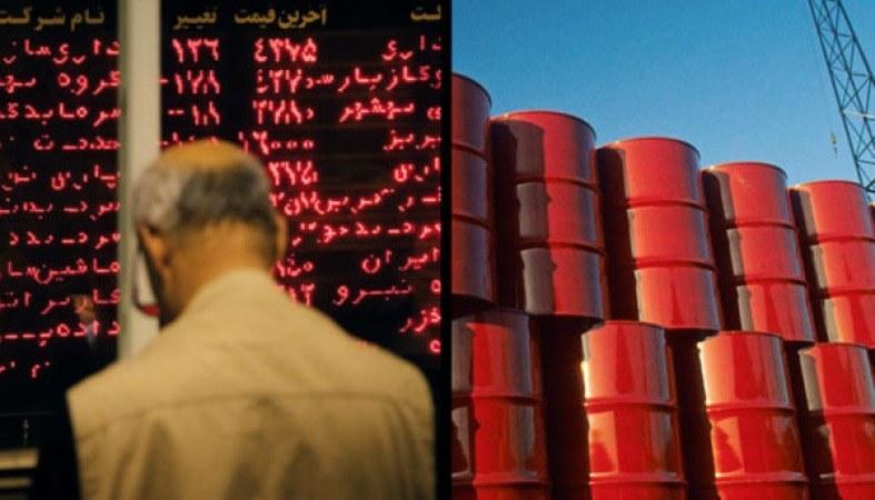 فروش نفت ۵۲ دلاری در سومین عرضه بورسی