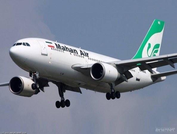 آلمان مجوز شرکت هوایی ماهان را لغو کرد