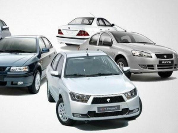 زمان نهایی اعلام قیمت خودروهای پرتیراژ