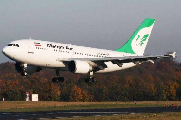شرکتهای هواپیمایی ایران در لیست تحریم