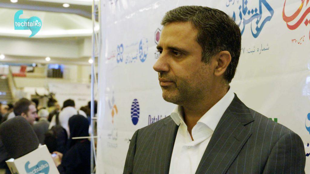 دیواندری اعلام کرد؛  برگزاری هشتمین همایش بانکداری الکترونیک؛ نهم و دهم بهمنماه