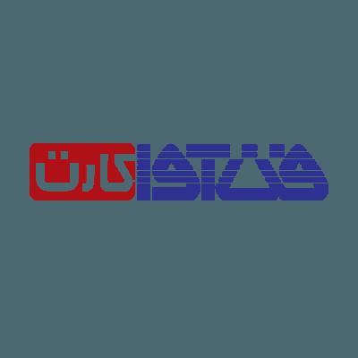 """فنآوا در همایش بانکداری الکترونیک از """"کارت یار"""" رونمایی میکند"""