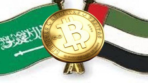 برنامه عربستان و امارات برای ایجاد ارز دیجیتال واحد