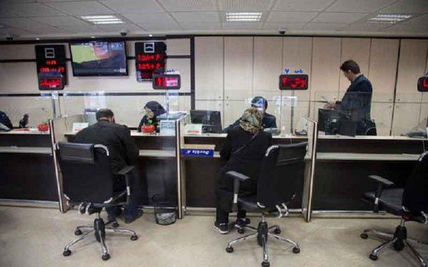 عملکرد ۶ ماهه بانکی که با شایعه ورشستگی و تکذیب روبرو شده