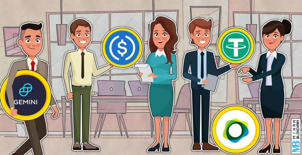 رقبای قدرتمند تتر؛ معرفی استیبل کوین های (stable coin) مهم بازار ارز دیجیتال