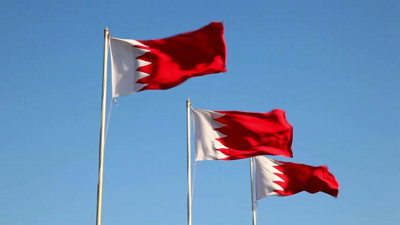 بحرین مقررات جدید ارزهای دیجیتال را اعلام کرد