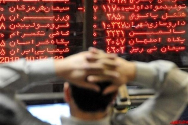 خروج موقت دو شرکت بورسی در پایان معاملات امروز