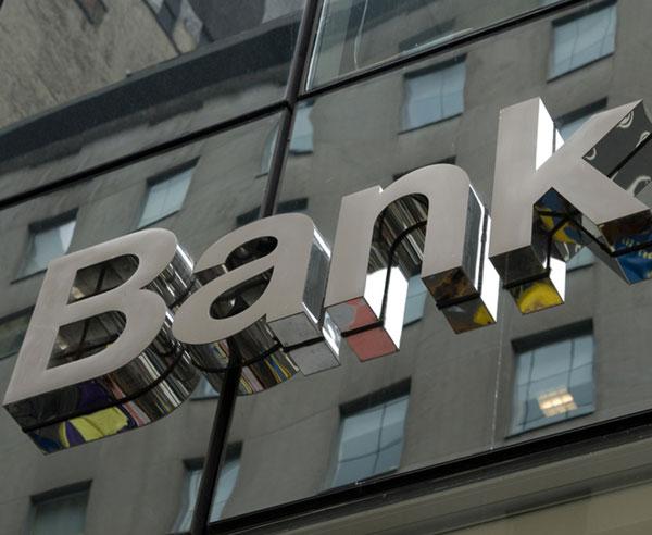 سهام بانک ها از روند نزولی فاصله گرفتند