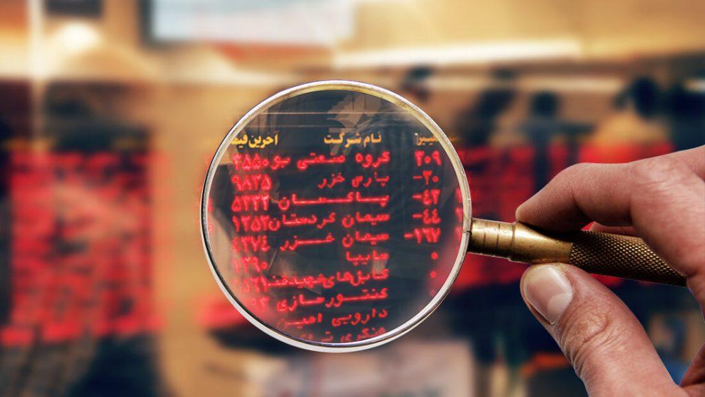 رشد سهام بانکیها در بورس