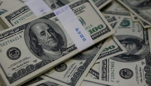 قیمت دلار به کدام سمت میرود؟