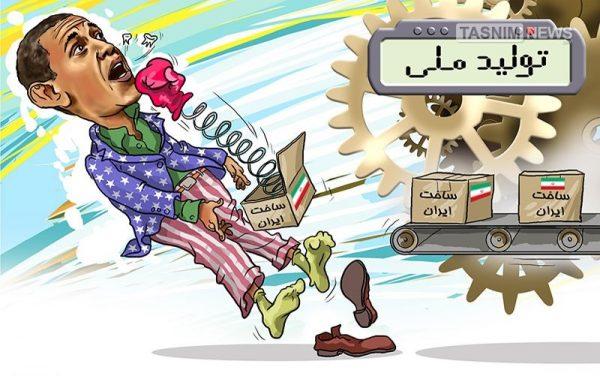 فارنپالیسی تحلیل کرد: ناتوانی تحریمها در نابودی اقتصاد ایران