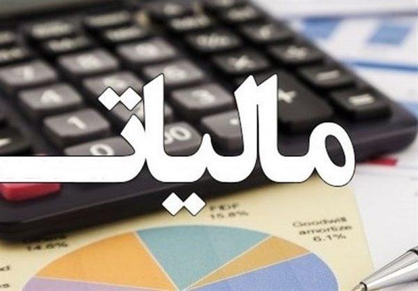 تکلیف جدید مالیاتی آستان قدس،ستاد اجرایی و زیرمجموعه های نیروهای مسلح
