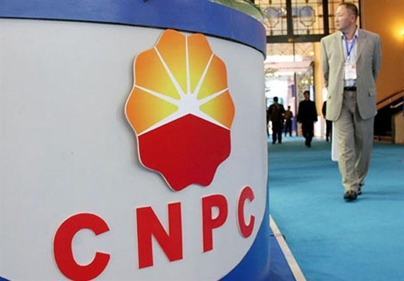 تولید نفت شیل چین تا ۲۰۲۵ به ۲۰۰ هزار بشکه در روز میرسد