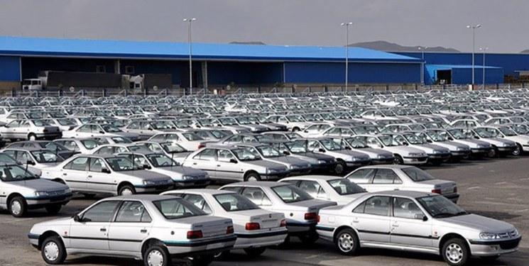 فروش فوری خودرو آغاز شد/ قیمتگذاری نزدیک به نرخ روز به جای هفته اول بهمن