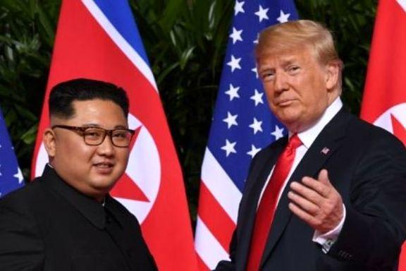 خواسته های رهبر کره شمالی از ترامپ در نشست فردا