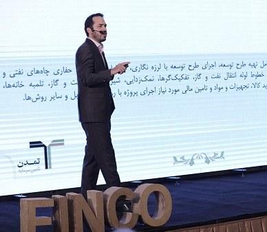 نایب رئیس هیات مدیره بورس تهران: اوراق بدهی، ابزاری برای توسعه اقتصادی