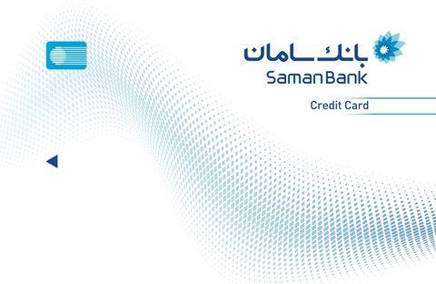 کسب تقدیرنامه سه ستاره توسط گروه توسعه مالی و اقتصادی سامان