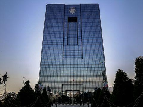 بانک مرکزی مشوق های جدیدبرای بازگشت ارز حاصل از صادرات را اعلام کرد