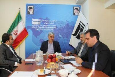 تسهیلات۲۱هزار میلیاردی بانک سپه به بخشهای مختلف اقتصادی اصفهان