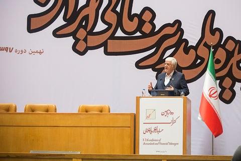 بانکپاسارگاد تندیس زرین جایزه ملی مدیریت مالی ایران رادریافت کرد
