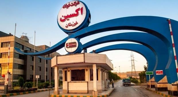 اولین قدم برای اتصال فولاد اکسین به فولاد خوزستان برداشته شد!