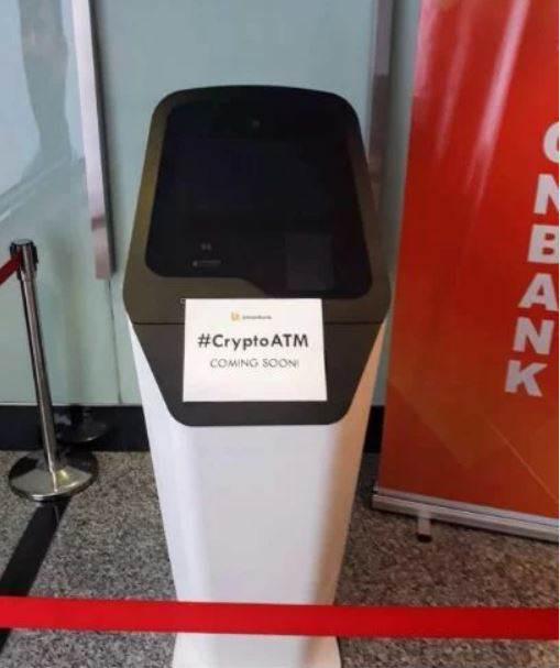 ارائه ATM ویژه بیت کوین توسط یکی از بزرگترین بانک های فیلیپین