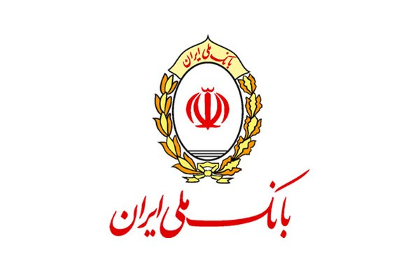 فروش اوراق گواهی سپرده مدت دار ویژه سرمایه گذاری بانک ملّی ایران