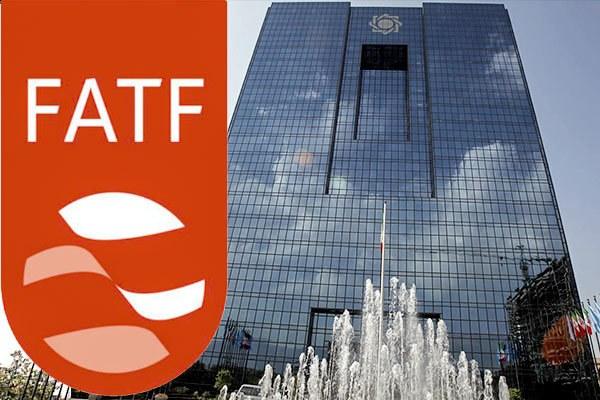 وضعیت لوایح چهارگانه FATF در مهلت باقیمانده