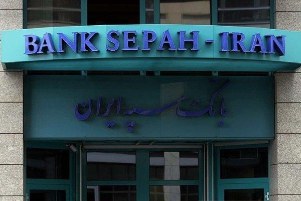 تغییر تابلوی ۳۱۰۰شعبه بانکی در آینده/سپه پُرشعبهترین بانک میشود