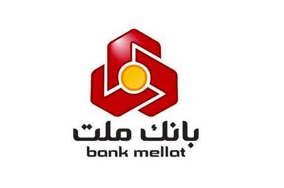 گشایش مرکز نوآوری در دانشگاه امیرکبیر با همکاری بانک ملت