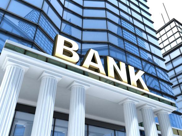 آیا نرخ سود بانکی در سال ۹۸ تغییر میکند؟