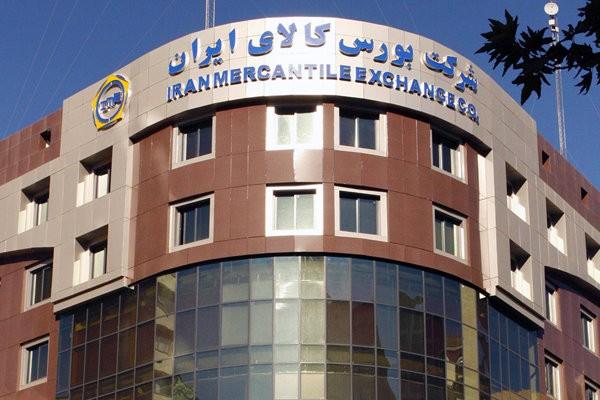 رشد ۳۸ درصدی حجم و ارزش معاملات بورس کالای ایران