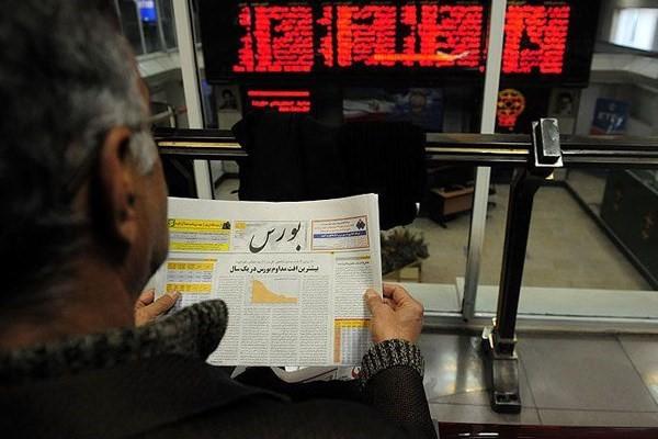 نگاهی اجمالی به تامین سرمایه نوین پیش از عرضه اولیه سهام