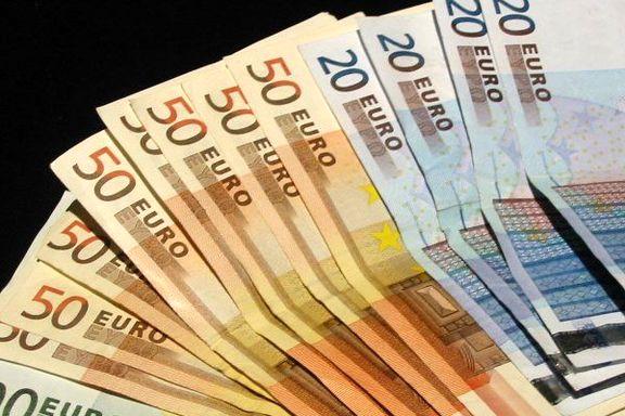قیمت رسمی یورو بانکی افزایش یافت