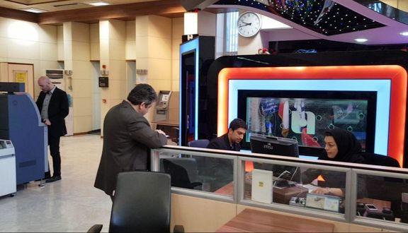 رکوردشکنی کاربران «پیشخوان ارائه خدمات کارگزاری بانک صادرات»