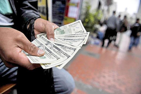 بازی روانی دلار در مرز ۱۳