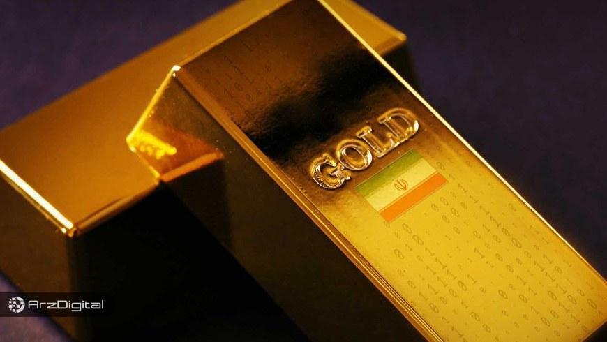 مسیر طلا پس از سقوط بزرگ کجاست؟