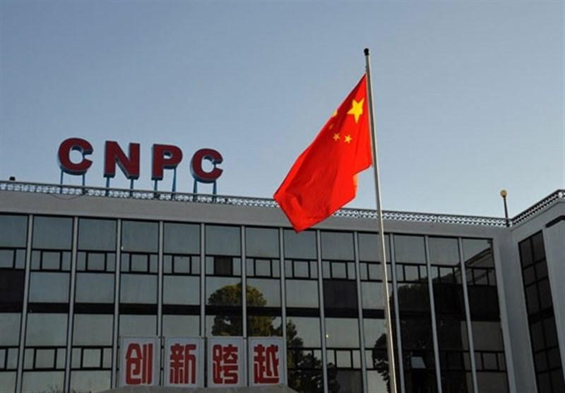 واردات نفت خام چین ۲۲ درصد افزایش یافت