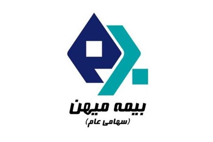 بازدید مدیرعامل بیمه میهن از مناطق سیل زده گلستان و مازندران